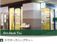 Dr's Herb Tea